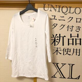 UNIQLO - UNIQLO ユニクロ スーピマコットンモダールクルーネックT(七分袖) XL