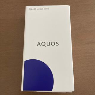 アクオス(AQUOS)のAQUOS sense3 basic シルバー新品  【⠀au  】(スマートフォン本体)