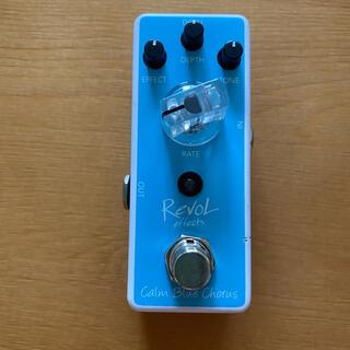 Revol effects Clam Blue Chorus ECO-01(エフェクター)