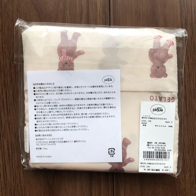 gelato pique(ジェラートピケ)のベア柄エコバッグ・くまさん・テディベア◆ジェラートピケ◆サブバッグ レディースのバッグ(エコバッグ)の商品写真