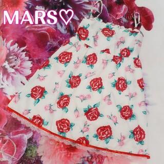 MA*RS - MARS♡BIGバラワンピース♡WHT♡新品タグ付き