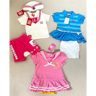BABYDOLL - 70cm BABYDOLL 女の子服 新品 2着の値段