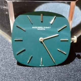 オーデマピゲ(AUDEMARS PIGUET)のオーディマピゲ 手巻ムーブメント(腕時計(アナログ))