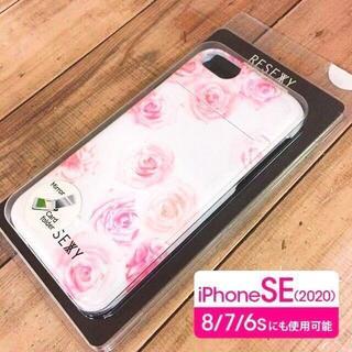 RESEXXY iPhone SE2/8/7/6s/6 スマホケース ロココ白