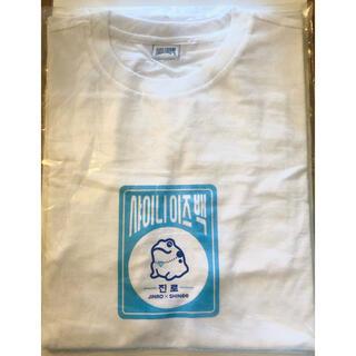 シャイニー(SHINee)のJINRO×SHINeeのカムバ記念コラボTシャツ ラベルバージョン(キャラクターグッズ)