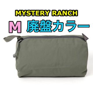 ミステリーランチ(MYSTERY RANCH)のMYSTERY RANCH/ミステリーランチ◆登山・キャンプ◆ポーチ・オリーブ(ポーチ)