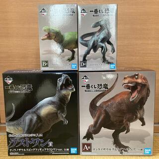 BANDAI - 一番くじ 恐竜 ワクワク恐竜だいしゅうごう