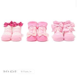 mezzo piano - メゾピアノ 靴下 11〜13