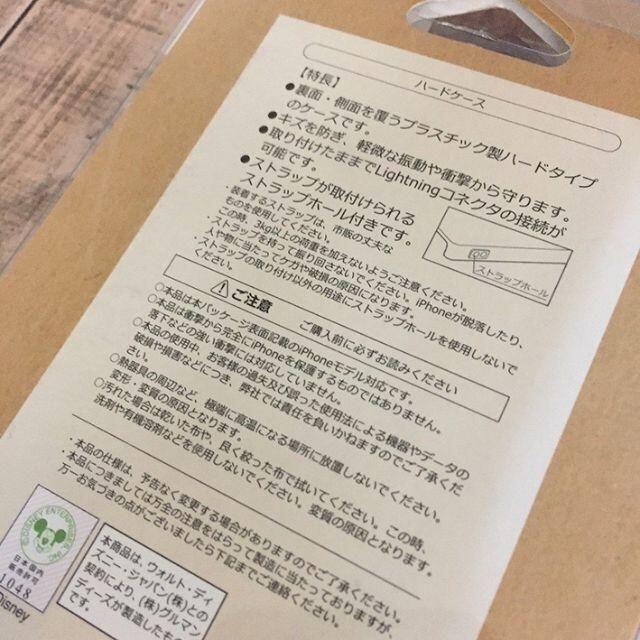ミッキーマウス(ミッキーマウス)のミニー iPhoneXR スマホケース DN549A スマホ/家電/カメラのスマホアクセサリー(iPhoneケース)の商品写真