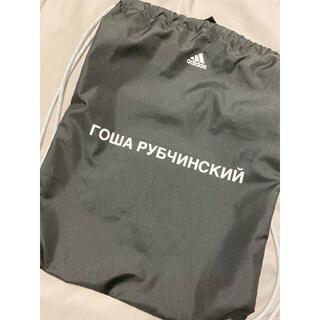 adidas - Gosha Rubchinskiy adidas ナップサック