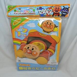 Agatsuma - アガツマ(AGATSUMA) アンパンマン 顔付きベビーうきわ