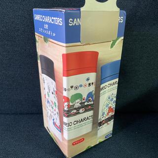 サンリオ(サンリオ)の北欧 ステンレスボトル サンリオ(水筒)