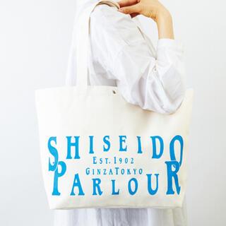 シセイドウ(SHISEIDO (資生堂))の【大人のおしゃれ手帖2021年7月号付録】資生堂パーラーWポケット付きトート(トートバッグ)
