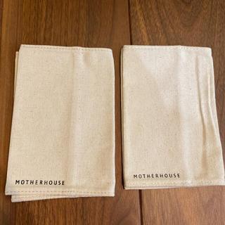 マザーハウス(MOTHERHOUSE)のマザーハウス ブックカバー 2個セット(ブックカバー)