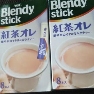ブレンディ ステック  紅茶オレ(その他)