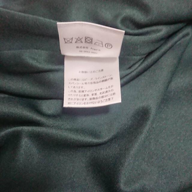 AngelR(エンジェルアール)のエンジェルアール ロングドレス レディースのフォーマル/ドレス(ロングドレス)の商品写真