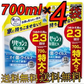 カオウ(花王)のリセッシュ除菌EX本体×3本、リセッシュ除菌EX詰め替え用700ml×2個(日用品/生活雑貨)