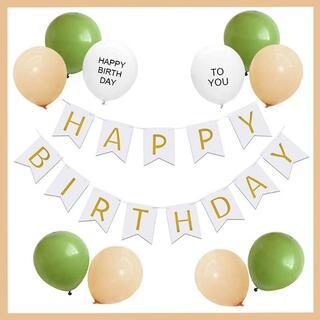 ガーランド バルーン飾り風船 パーティー 誕生日 お祝い グリーン(ウェルカムボード)