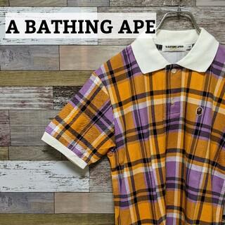 アベイシングエイプ(A BATHING APE)の美品アベイシングエイプ S/S マルチカラー チェック柄ボロシャツ Sサイズ(ポロシャツ)