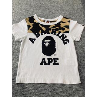アベイシングエイプ(A BATHING APE)の☆A BATHING APE BAPE KIDS☆ 90サイズ迷彩シャツbpe(Tシャツ/カットソー)