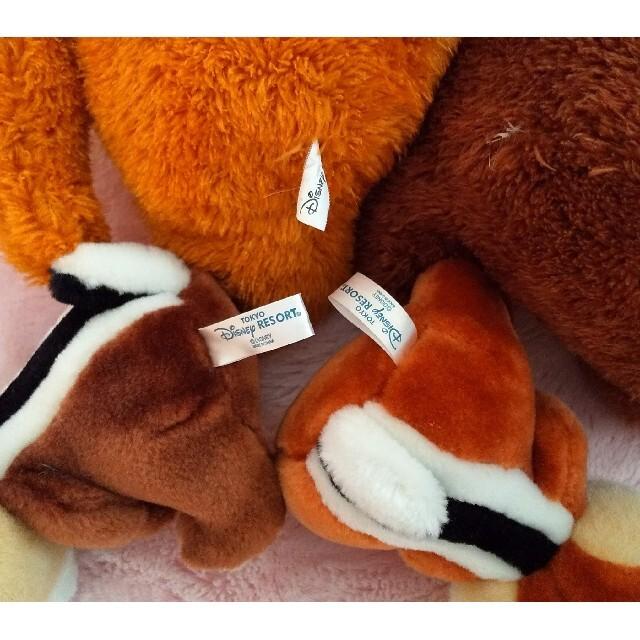 チップ&デール(チップアンドデール)のディズニー チップ&デール ぬいぐるみセット エンタメ/ホビーのおもちゃ/ぬいぐるみ(ぬいぐるみ)の商品写真