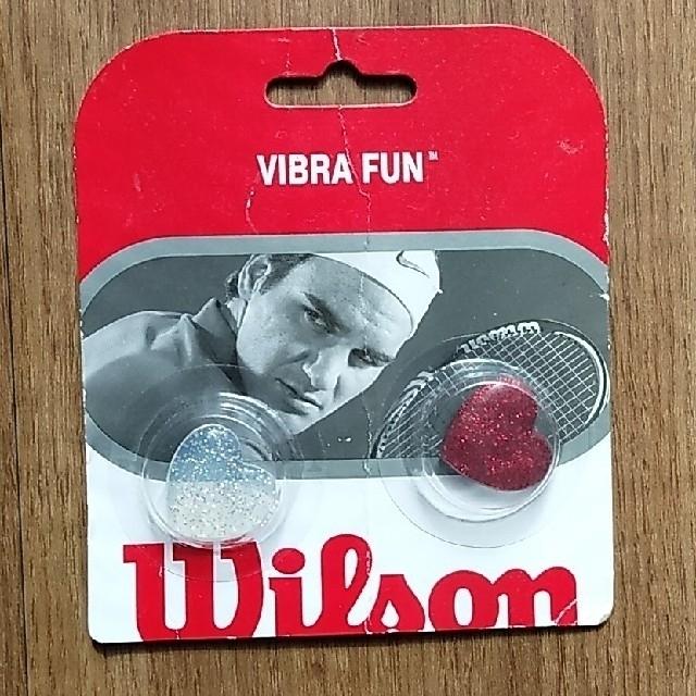 wilson(ウィルソン)のWilson振動止めハート2個 スポーツ/アウトドアのテニス(その他)の商品写真