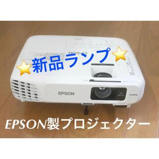 エプソン(EPSON)の最終値下げ! ⭐️ランプ新品⭐️ EPSONプロジェクター EB-X24(プロジェクター)