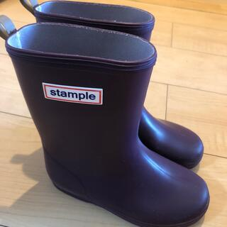 stample 長靴パープル 17.0㎝