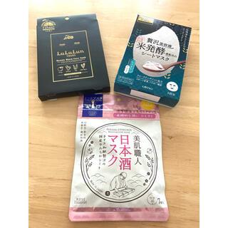 コーセーコスメポート(KOSE COSMEPORT)の日本酒マスク フェイスマスク 米発酵シートマスク パック セット(パック/フェイスマスク)