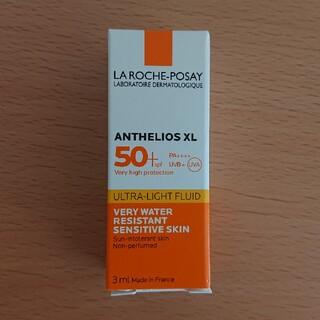 LA ROCHE-POSAY - [9/30]ラロッシュポゼ アンテリオスXL フリュイド 日やけ止め乳液