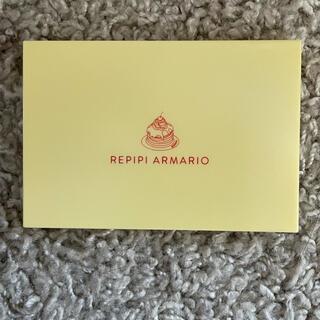 レピピアルマリオ(repipi armario)のニコラ2021年6月号付録 レピピアルマリオ メイクパレット(コフレ/メイクアップセット)