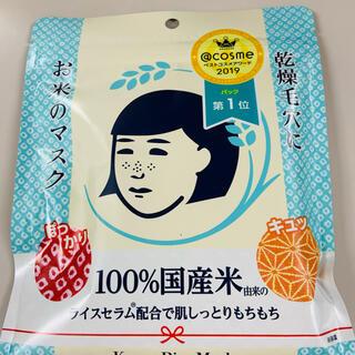 石澤研究所 - 毛穴撫子 お米のマスク(10枚入) 1セット