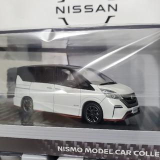 ニッサン(日産)の日産 セレナ ニスモ 1/43モデルカー WH(ミニカー)