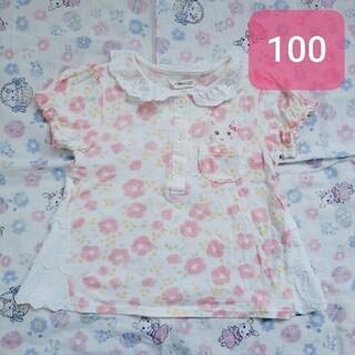 クーラクール(coeur a coeur)のcoeur a coeur 100 半袖Tシャツ(Tシャツ/カットソー)