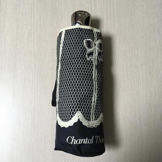 シャンタルトーマス(Chantal Thomass)のシャンタルトーマス  折り畳み 晴雨兼用 リボン レース(傘)