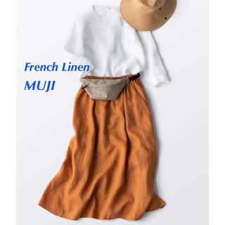 ムジルシリョウヒン(MUJI (無印良品))のMUJI オーガニックリネン  イージー マキシスカート オレンジ 麻(ロングスカート)