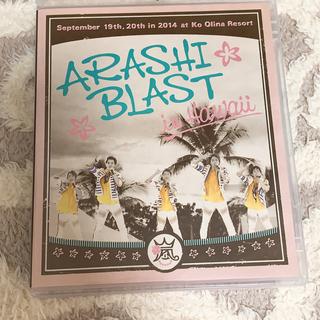 嵐 - ARASHI BLAST in Hawaii Blu-ray