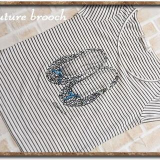 クチュールブローチ(Couture Brooch)のクチュールブローチ ラインストーン付きボーダーカットソー 白×黒(カットソー(半袖/袖なし))