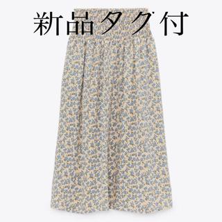 ザラ(ZARA)のZARA 【新品タグ付】フラワー柄スカート (ロングスカート)