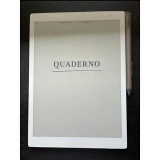フジツウ(富士通)の電子ペーパー「QUADERNO(クアデルノ)」A5(電子ブックリーダー)