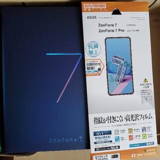 ASUS - ASUS ZenFone 7 simフリースマートフォン + 液晶フイルムセット