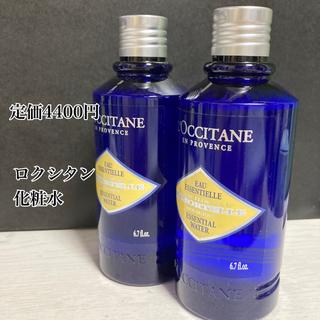 ロクシタン(L'OCCITANE)の2本セット ロクシタン イモーテルエッセンシャルフェースウォーター(化粧水/ローション)