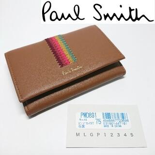 Paul Smith - 【新品未使用】ポールスミス 名刺入れ/カードケース891 キャメル