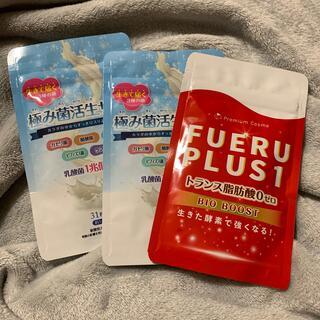 極み菌活生サプリ FUERU PLUS1(ダイエット食品)