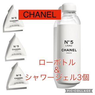 シャネル(CHANEL)のCHANEL ローボトル&シャワージェル3個セット シャネル ファクトリー5 (タンブラー)