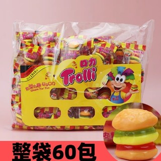 グミトロリーミニハンバーガー10個(菓子/デザート)