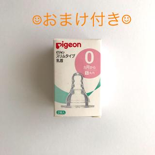 ピジョン(Pigeon)のピジョン 哺乳瓶 乳首 乳首ブラシ(哺乳ビン用乳首)