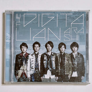 嵐 - 嵐 THE DIGITALIAN 通常盤 CD アルバム 大野智 櫻井翔 松本潤