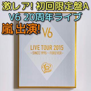 嵐 - 嵐 TOKIO 出演! V6 LIVE TOUR 2015 初回限定盤A DVD