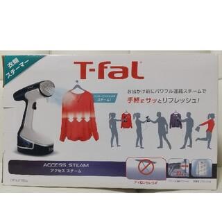 T-fal - T-fal ティファール アクセススチーム DR808